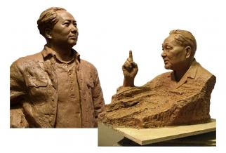 《毛泽东》《邓小平》