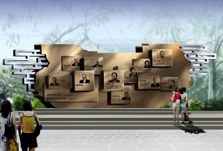 精英捐资墙文化景观工程